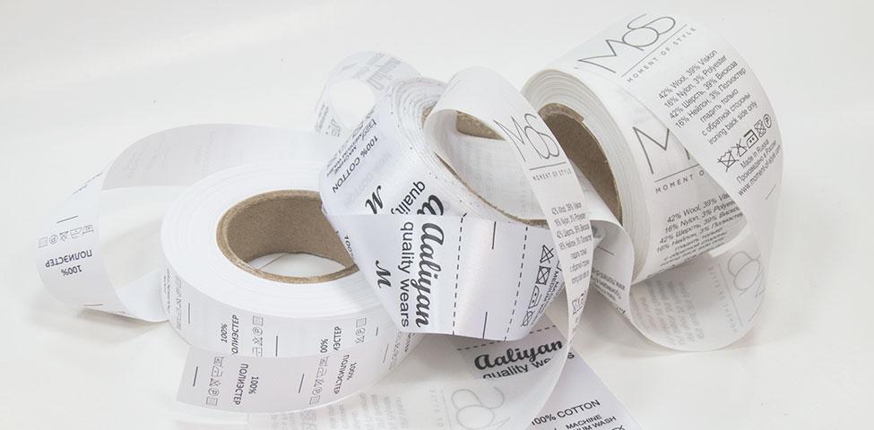 Comandă tipar negru pe satin sau nailon alb | Etichete.eu