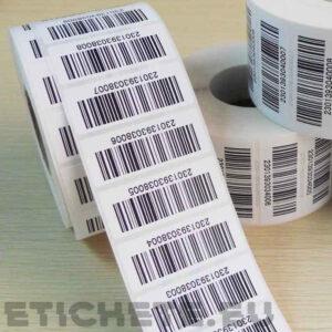 Imprimare desemnări pe etichete termice în Chișinău | Etichete.eu
